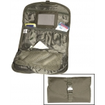 British Army Toilet Bag