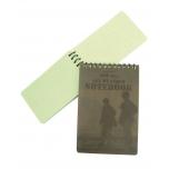 Waterproof Notebook 75 x 130 mm